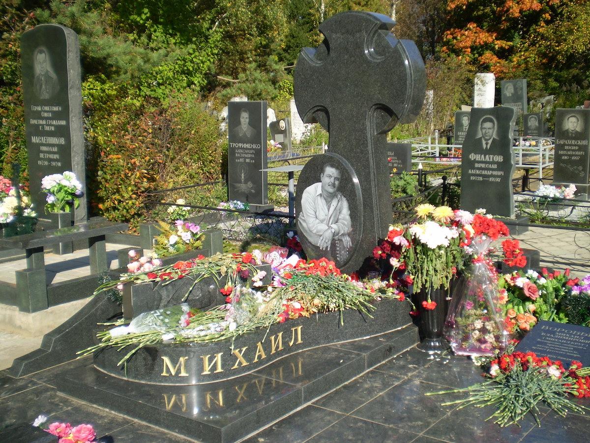 Где находиться могила михаилу кругу